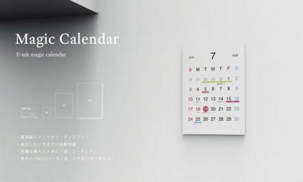 Magic Calendar : un calendrier e-Paper qui se met à jour avec votre Google Calendar !
